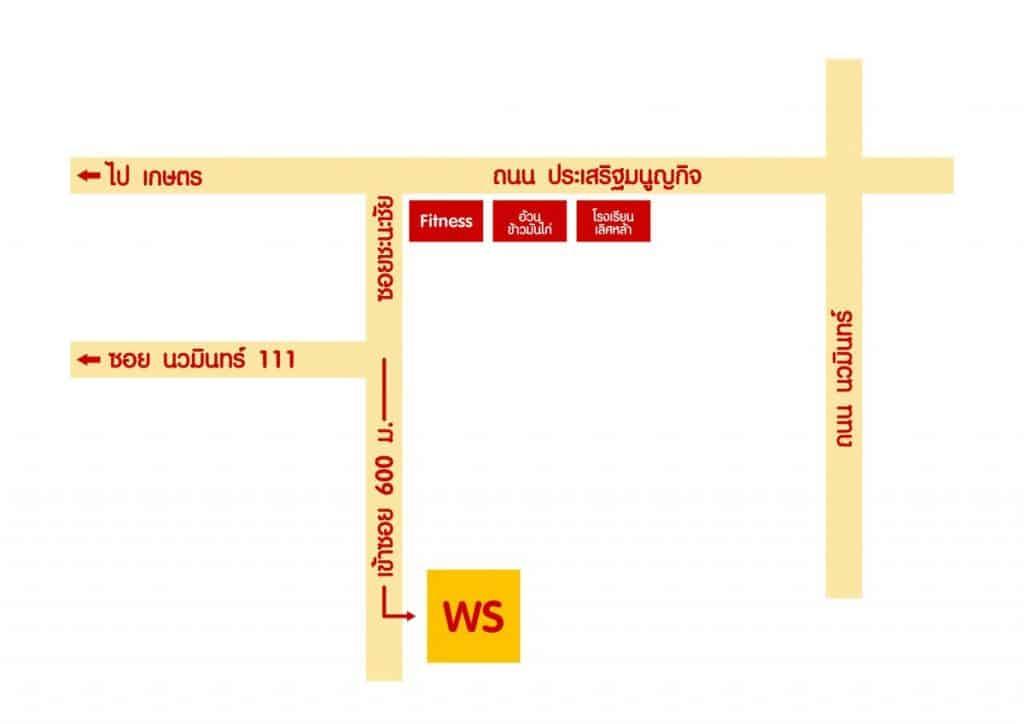 โกดังสั่งสินค้าจากจีน  ติดต่อเรา MAP WS 01 01 min 1200x849 1024x724