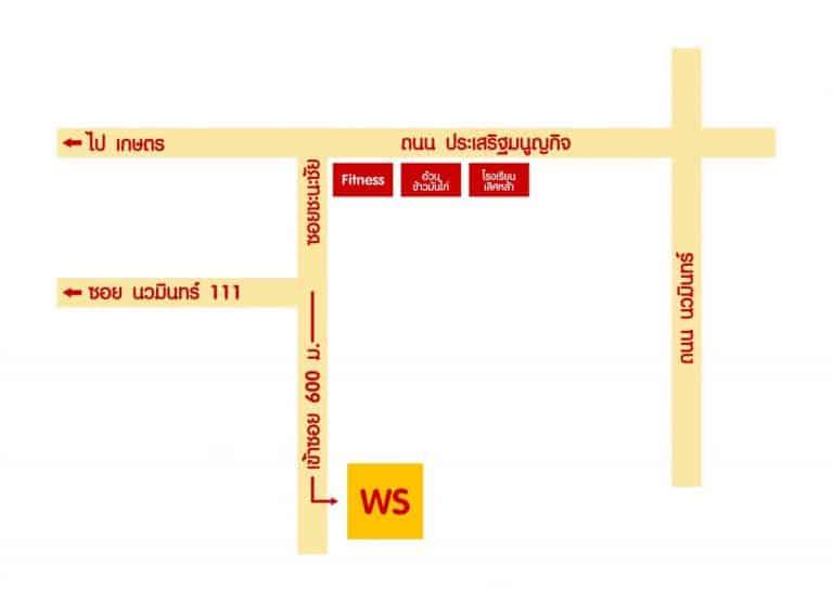 โกดังสั่งสินค้าจากจีน  ติดต่อเรา MAP WS 01 01 min 1200x849 768x543