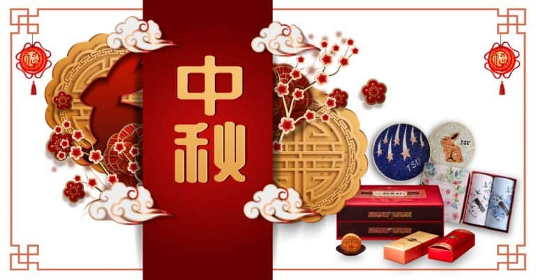 สินค้าจากจีน สำหรับวันไหว้พระจันทร์ 2019 สินค้าจากจีน สินค้าจากจีน สำหรับวันไหว้พระจันทร์ 2019 Untitled 5 768x402